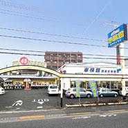 西東京田無店