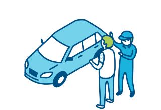 車検の費用